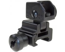 NcSTAR AR-15 Flip Up Rear Sight